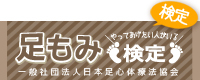 asimomi_banner120.jpg